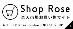 Shop Rose~楽天市場お買い物サイト~